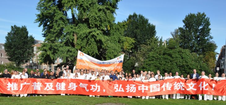 Happy World Health Qigong Day 2019!