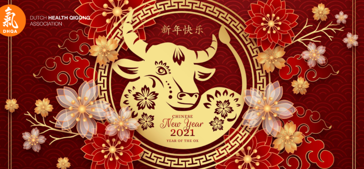 Happy Chinese New Year 2021!